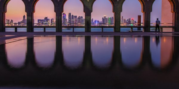 photo doha museum islamic